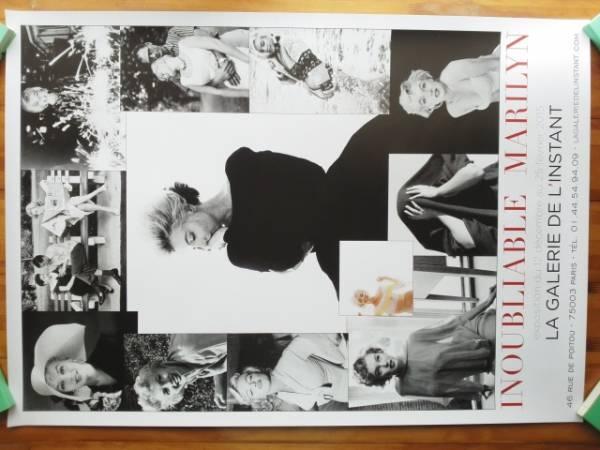 マリリンモンロー/パリのギャラリーの企画展のポスター グッズの画像
