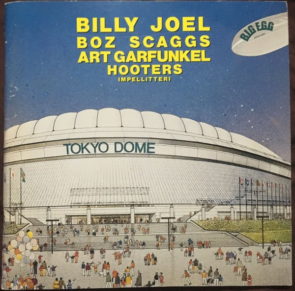 KIRIN DRY GIG '88 パンフ BILLY JOEL ART GARFUNKEL HOOTERS