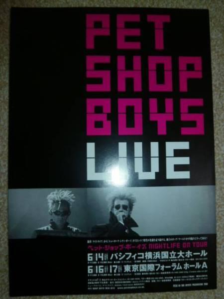 Pet Shop Boys ペット・ショップ・ボーイズ 日本公演チラシ