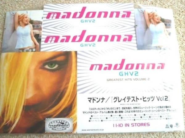 MADONNA マドンナ GHV2  店頭ディスプレイ用 ポップ セット ライブグッズの画像