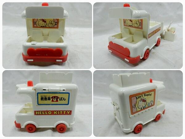 HELLO KITTY ハローキティ〔救急車 119ばん〕中古 おもちゃ_画像3