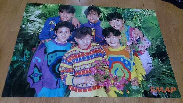 非売品初期メンバーポスター折り畳み式1992年製品