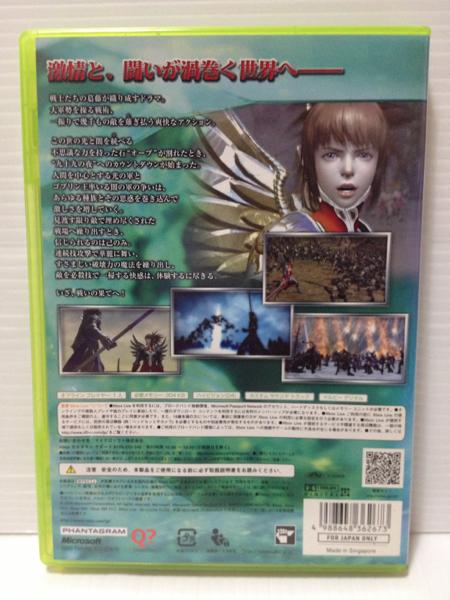XBOX360 NINETY-NINE NIGHTS IIナインティナイン・ナイツ ゲームソフト_画像2