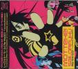 もってけ!セーラーふくRe‐Mix001〜7 burning Remixers〜