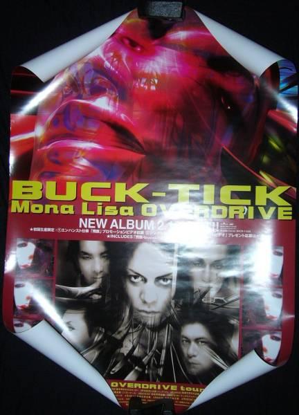 ♪BUCK-TICK バクチク/ポスター♪ ライブグッズの画像