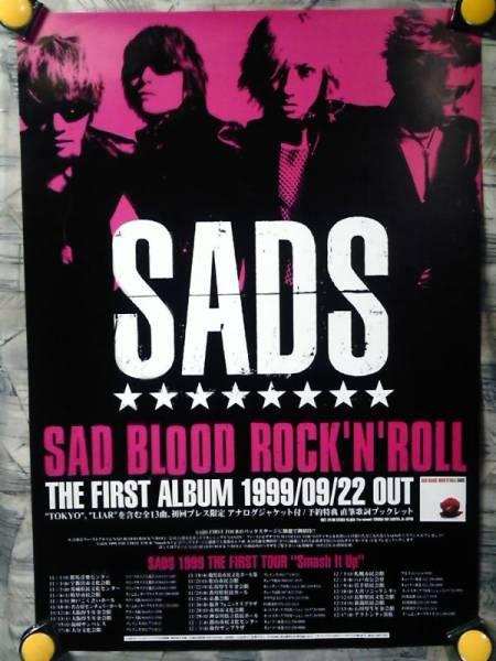 p1【ポスター/B-2】SADS/'99-SAD BLOOD ROCK′N′ROLL/告知用
