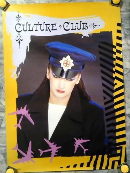b6【大型ポスターA1】カルチャー クラブ/Culture Club