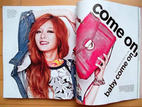 [4Minute ヒョナ] 韓国雑誌切り抜き12P./2012年9月号