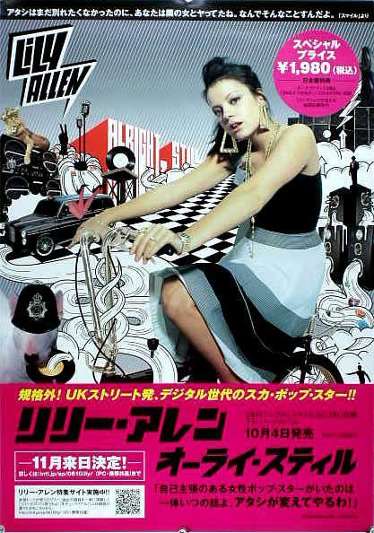 LILY ALLEN リリー・アレン B2ポスター (W14010)