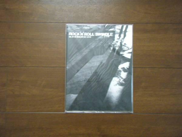 GLAY ROCK'N'ROLL SWINDLE 2006  パンフレット