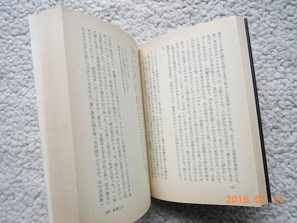 ポオ小説全集1(創元推理文庫)ポ...