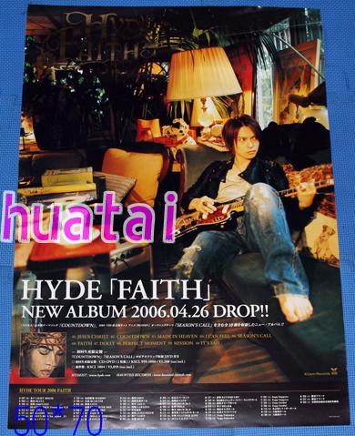 HYDE L'Arc~en~Ciel FAITH 告知ポスター