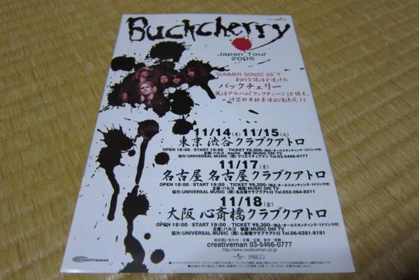 バック・チェリー buck cherry 来日 告知 チラシ ライヴ 2005 tour ジョシュ・トッド