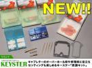 ◆FY-5235N SRX600 2NX II型 キャブレター リペアキット  KEYSTER キースター 燃調キット
