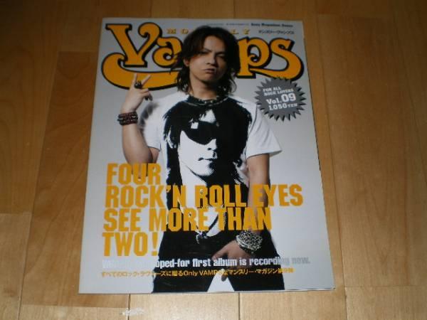 マンスリー・ヴァンプス/Monthly VAMPS 09/HYDE