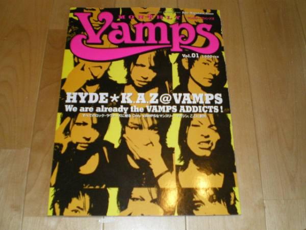 マンスリー・ヴァンプス/Monthly VAMPS 01/HYDE