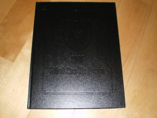 レミオロメン/ツアーパンフレット2006/ISLAND OVER THE HORIZON