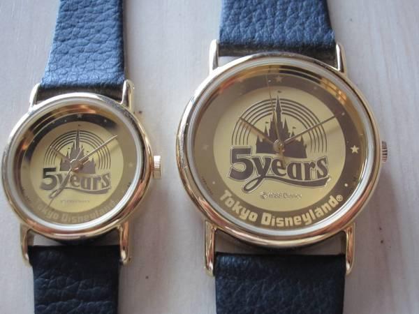 best service d3b01 a99bd 東京ディズニーランド 5周年ペアウォッチ(腕時計) 非売品