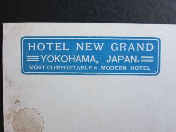 ホテルニューグランド■MOST COMFORTABLE & MODERN HOTEL_画像2