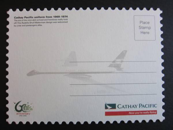 キャセイパシフィック航空■1969年スチュワーデス■60周年記念_画像2