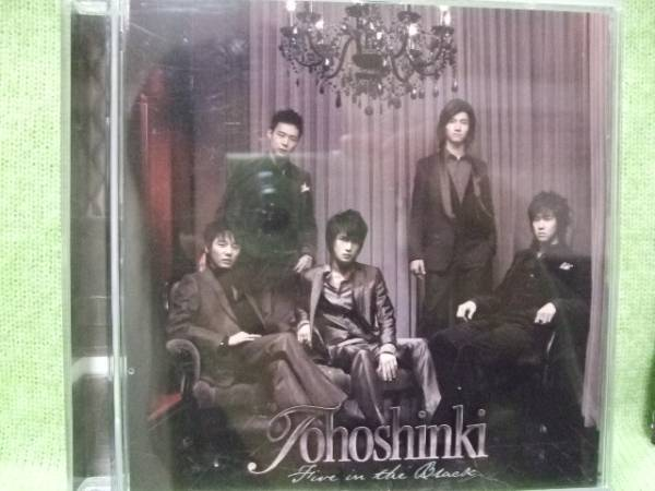 東方神起 Five in the Black 初回限定盤(CD+DVD) 国内正規品
