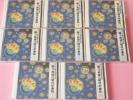 未開封◆笑う地球に明日が来る/ボーイズ誕生60周年記念 CD8枚セット◆川田義雄とミルクブラザーズ、あきれたぼーいず、かしまし娘 他