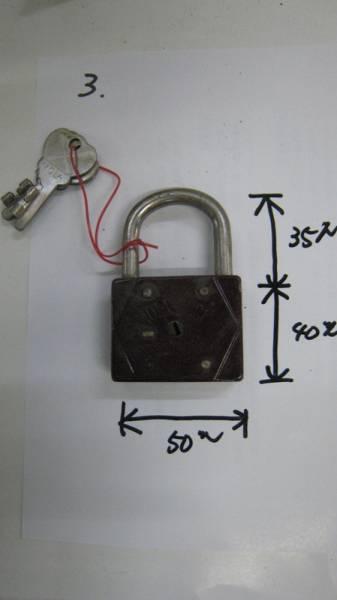 昭和に仕入れた鍵-3_画像2