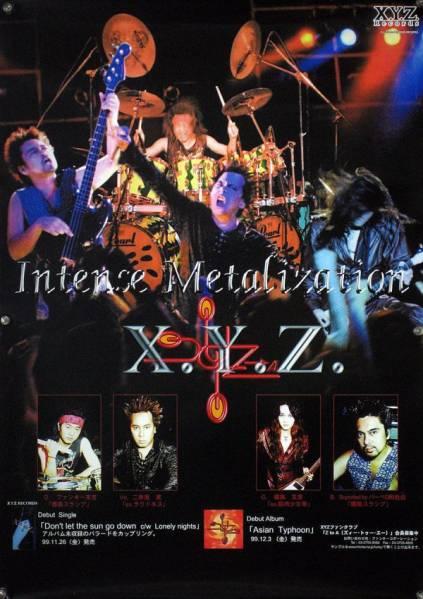 X.Y.Z.→A 二井原実 ファンキー末吉 B2ポスター (1R08014)