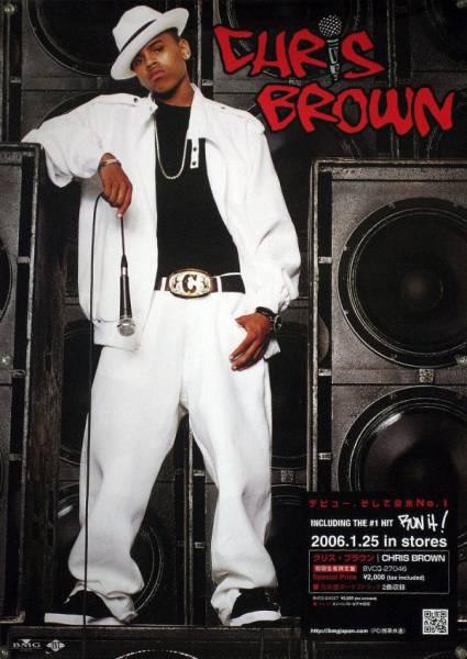 CHRIS BROWN クリス・ブラウン B2ポスター (1V17007)