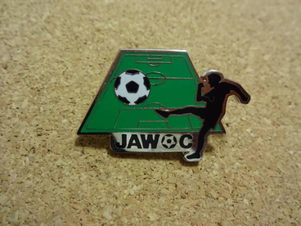 ★ワールドカップ JFA 日本サッカー協会 JAWOC ピンバッジ★