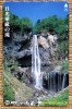 栃木県 日光 華厳の滝 ... テレカ