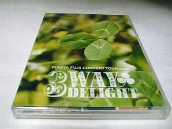 藤井フミヤ 3WAY DELIGHT コンサートツア2006 ライブグッズの画像