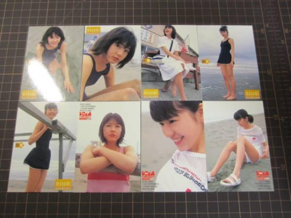 月刊少女Remix02  長澤まさみ アイドル別コンプ グッズの画像