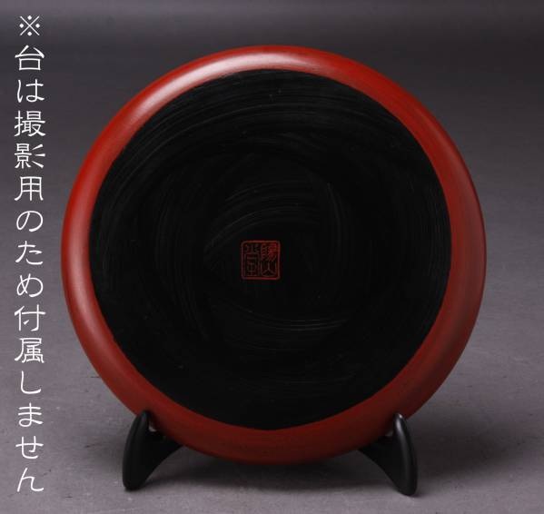 木製 漆塗り 丸盆 径21cm 小さめ 朱赤 草花 陽山堂 中古 KA-6167_画像3