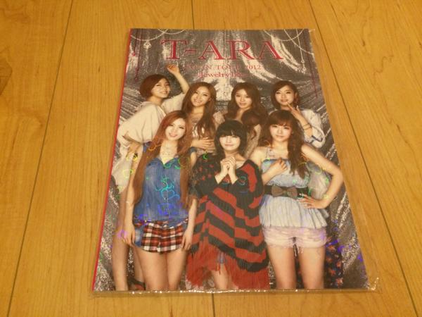 T-ARA JAPAN TOUR 2012 Jewelry box パンフレット 新品 ジヨン