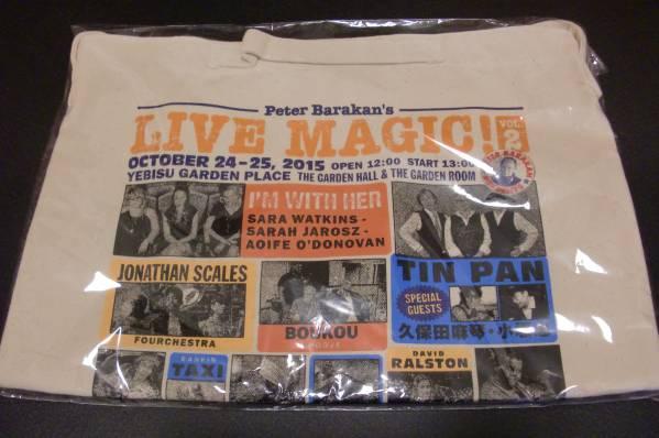ピーター・バラカン's LIVE MAGIC 「レコード・バッグ」 2015年 未使用 Peter Barakan's LIVE MAGICオフィシャル・グッズ