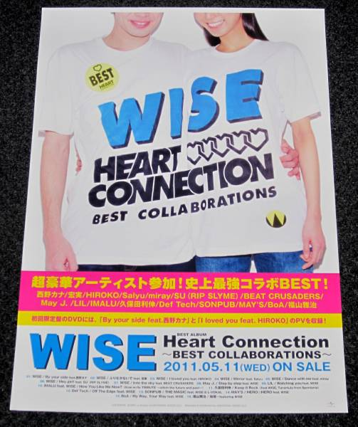WISE[Heart Connection~BEST COLLABORATIONS~]告知用ポスター