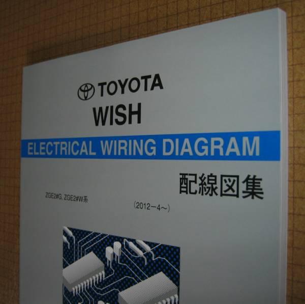 wish wiring diagram compilation 2012 year 4 month big mc correspondence  version electric circuit electrolysis   compilation