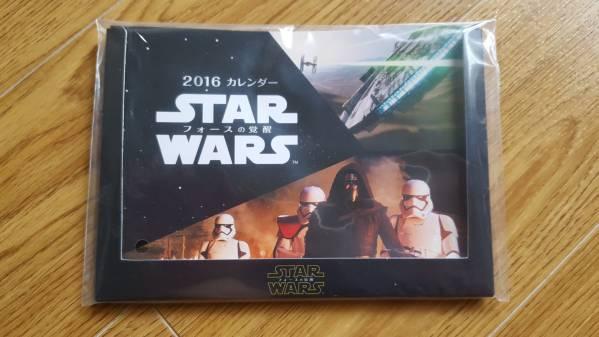 ★スターウォーズ 2016年 卓上カレンダー セブンイレブン限定A_画像1