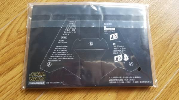 ★スターウォーズ 2016年 卓上カレンダー セブンイレブン限定A_画像2