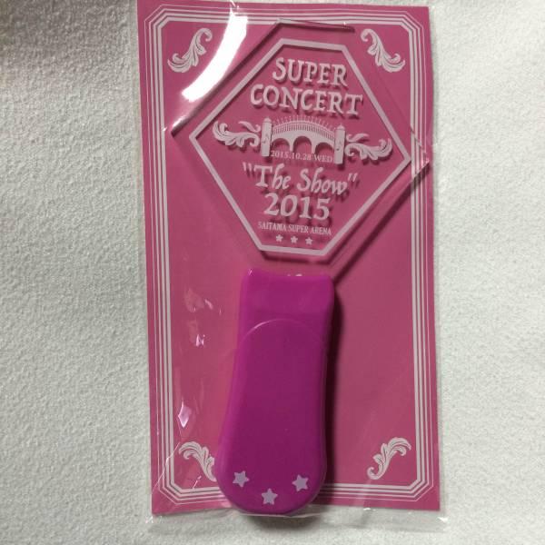 "SUPER CONCERT ""The Show"" 2015 ペンライト SHINee INFINITE等"