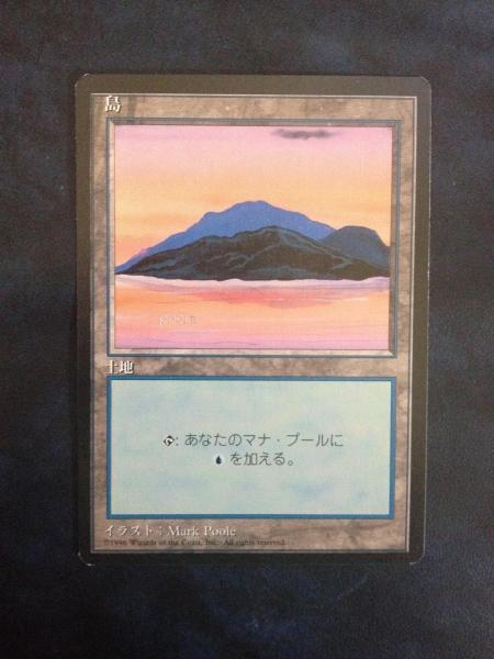 ◆4ED 島/Island (日/黒枠/Dark Purple) 9枚まで_画像1