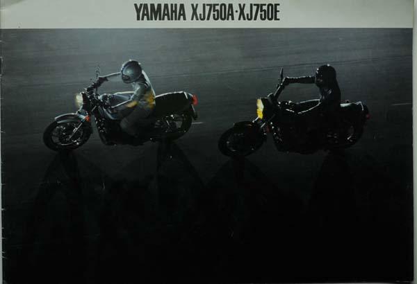 ヤマハYAMAHA、XJ750A/XJ750E、1981年カタログ希少送料無料_画像1
