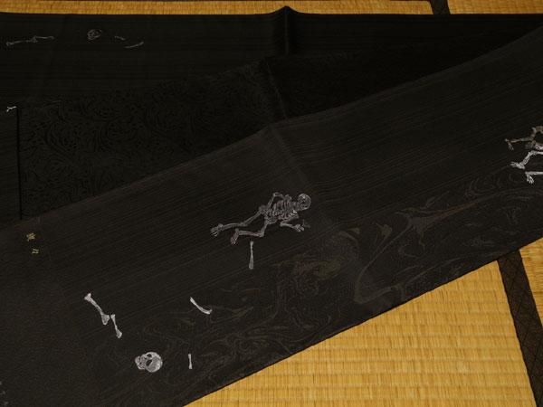 呉 新品・未仕立て品 とみや織物 ぬれぬきの帯 骸骨ドクロ 袋帯