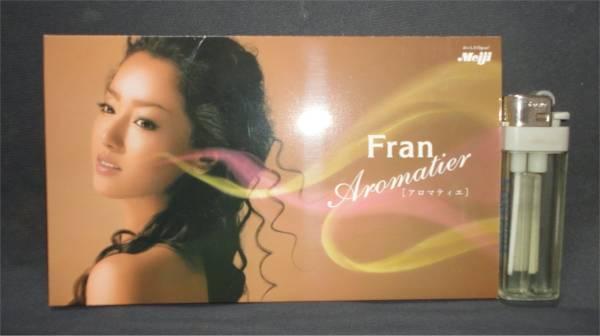 ◆沢尻エリカ 音楽ギフトカード 非売品 懸賞 当選 fran フラン グッズの画像
