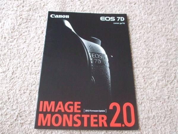A1343カタログ*キャノン*EOS 7D2012.7発行17P