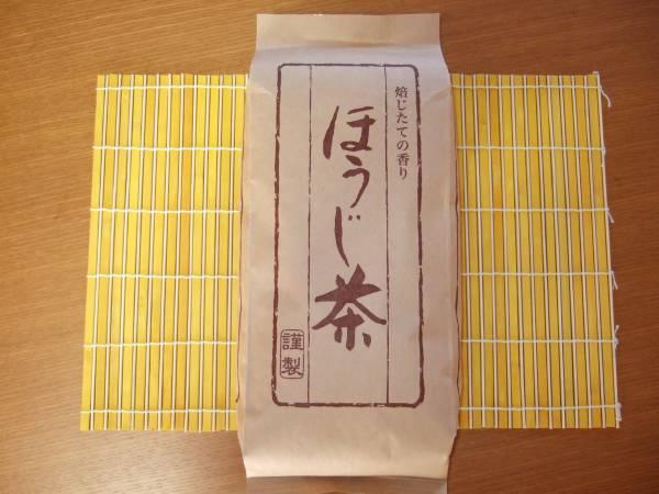 こだわりのお茶屋さんのほうじ茶■ほうじ茶 1kg■香ばしい
