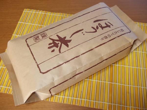 こだわりのお茶屋さんのほうじ茶■ほうじ茶 1kg■香ばしい_画像2