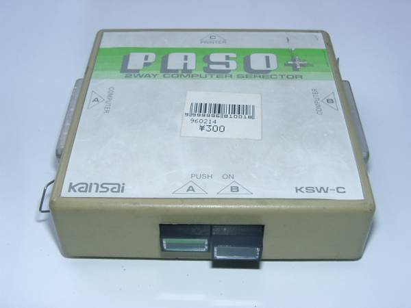 Kansai PASO KSW-C printer switching device 2 circuit Centronics specifications