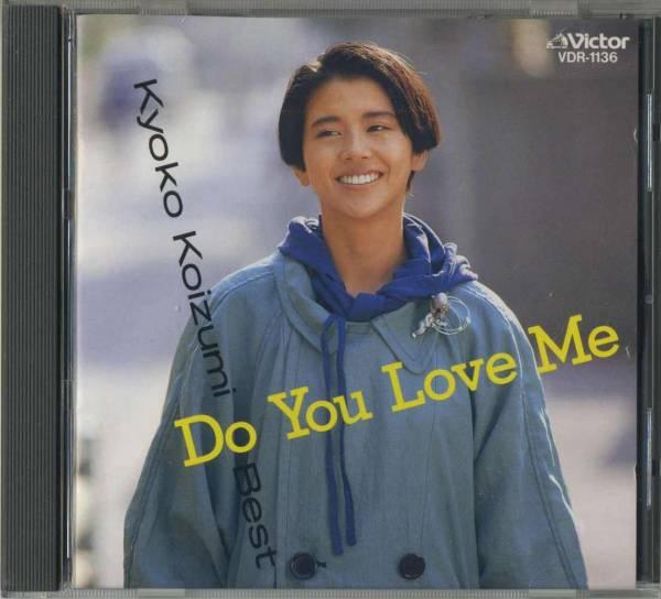 【即決】小泉今日子「 ベスト / Do You Love Me 」CD/85年 | Jauce Shopping ...